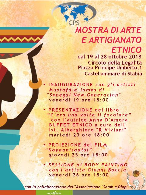 Mostra di arte e artigianato etnico